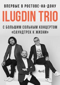 Ilugdin Trio (Илугдин Трио)