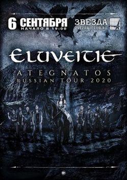 ELUVEITIE - ATEGNATOS RUSSIAN TOUR 2020