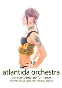 Atlantida Orchestra