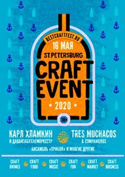 Craft Event 2020