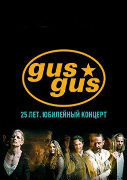 GusGus + Högni, Elisabet and Gummi P