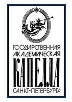 Фрагменты из оперы Гофмана и Чайковского