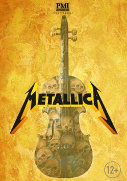 Metallica Show S&M