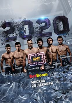 AMC Fight Nights 99 + AMC Fight Nights Summer Cup