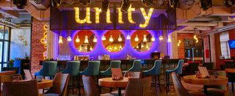 Ресторан Unity Petrogradka. Колпино пр. Медиков, д. 5, к.17