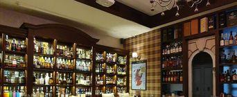 Ресторан Doctor Whisky. Ялта ул. Пушкинская, д 9Б