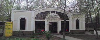 Кафе Полянка. Батайск Комсомольская, 72а