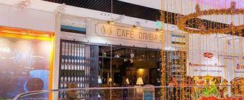 Ресторан Оливас. Таганрог Мира, 7, ТРЦ «Мармелад», 3-й этаж