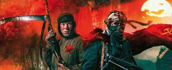 Купить билет на фильм Красный призрак в Южно-Сахалинске