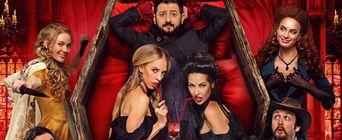 Купить билет на фильм Дракулов в Рыбинске