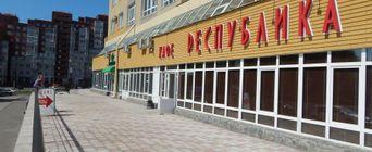 Кафе Республика. Омск Маршала Жукова, 107