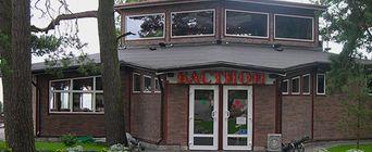 Ресторан Бастион. Комарово Приморское ш., 494